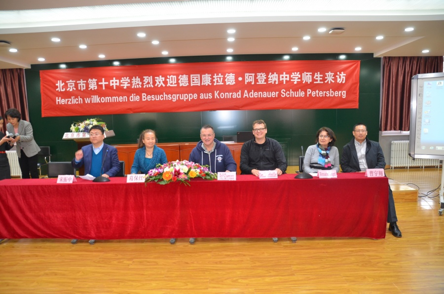 426-Konrad-Adenaer-Schule in China